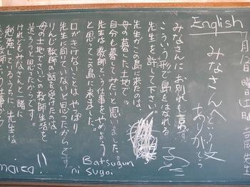 IMG_0097.JPG機5.JPG