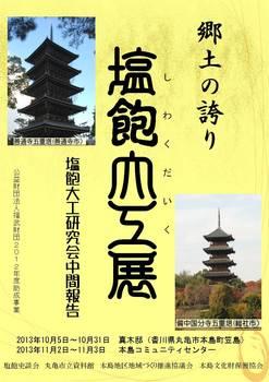 leaflet1(JPEG).JPG